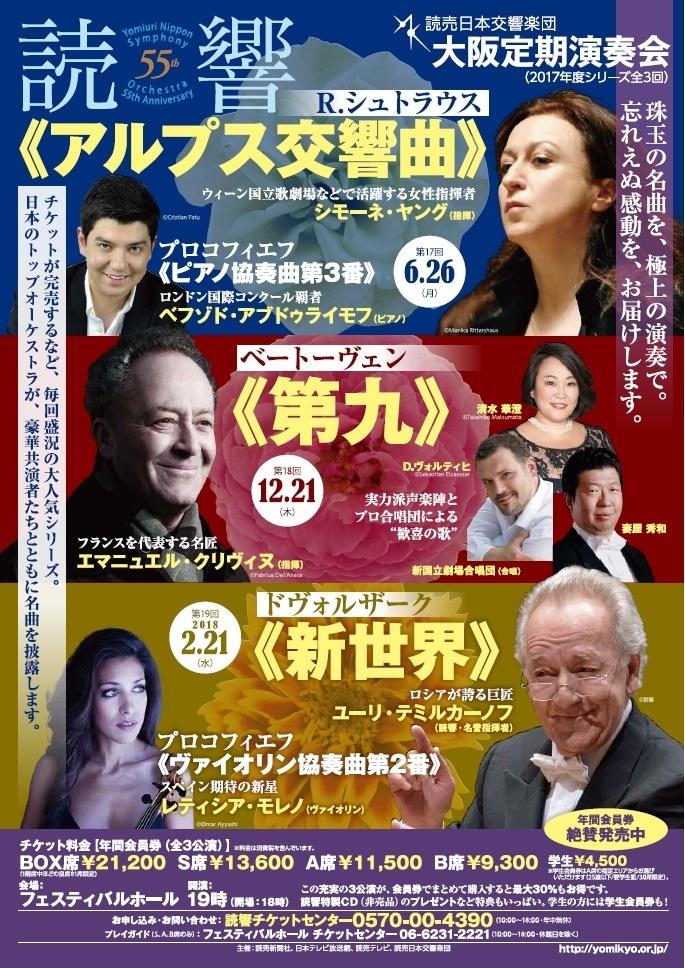 http://yomikyo.or.jp/2017/01/ec71ca31a25a2fa0948dc3fe45c49cbaac3b31f8.jpg