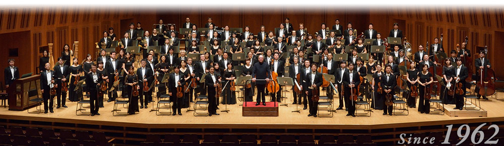 The pictuerof the YNSO concert