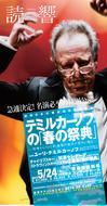 temi.jpgのサムネール画像