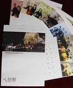 2014年カレンダーHP.jpg