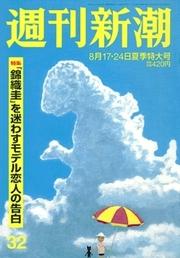 1987_l.jpg