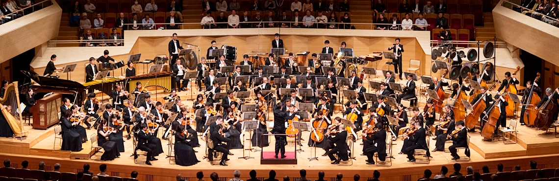 The Yomiuri Nippon Symphony Orchestra, Tokyo
